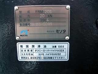 shinasakamoriya23