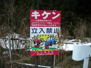 sinasakayamaguti10
