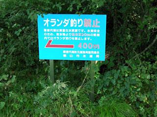 jouhamaji2.jpg