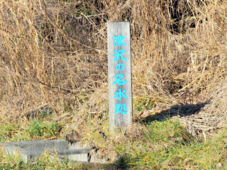 jouhukazawa15.jpg
