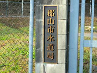 joumotomiya3.jpg