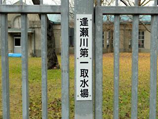 jouousedaiichi13.jpg