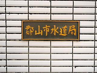 jouyachinai13.jpg
