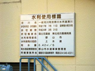 jouyachinai18.jpg