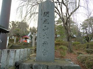 asakakaitaku20