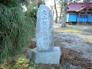 matsuyama16