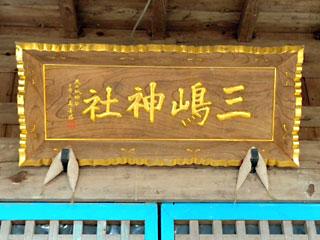 matsuyama22