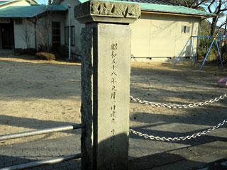matsuyama7