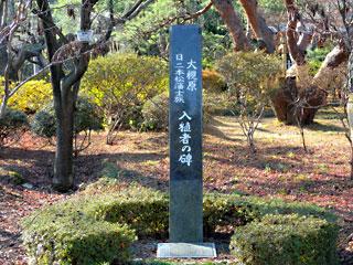 nihonmatsu1