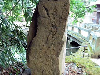 kobayashi29