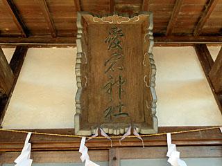 kobayashi7