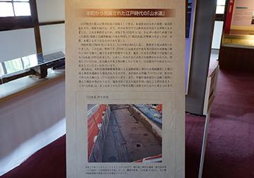 ↑展示パネル 本町から発掘された江戸時代の「山水道」。