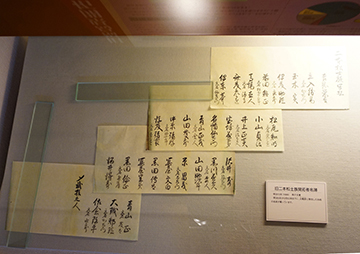↑展示品 旧二本松士族開拓者名簿。