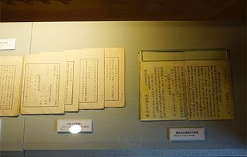 ↑展示品 小作人の取扱い 開拓功労褒賞申立書類(かいたくこうろうほうしょうもうしたてしょるい)。
