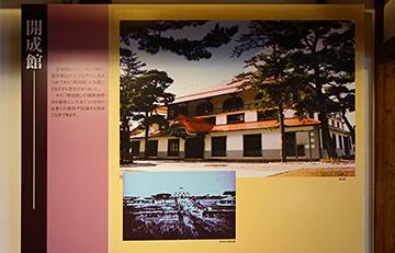 ↑展示パネル 開成館の変遷。