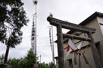 ↑鳥居前に立てられた幟(のぼり)旗。「三柱神社御祭禮」とある。