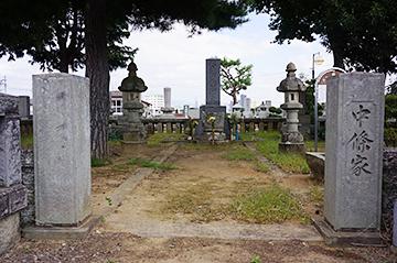 ↑「中條家の墓」入口。