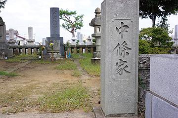 ↑親柱に刻まれた中條家の表札。