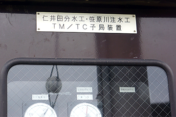 sinasakamoriya35