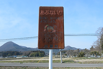 sinasakaumeda7